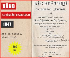 vand carte veche 1847