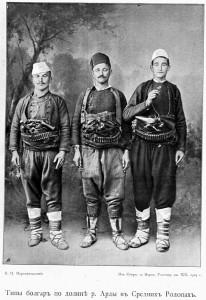bulgari-etnici-turci