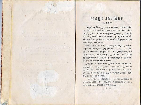 DE VANZARE CARTE VECHE carte-veche-1835-de-vanzare-simion-markovici
