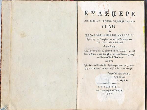 DE VANZARE CARTE VECHE culegere-cele-mai-frumoase-nopti-ale-lui-yung-1835-de-vanzare