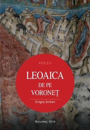leoaica-de-pe-voronet