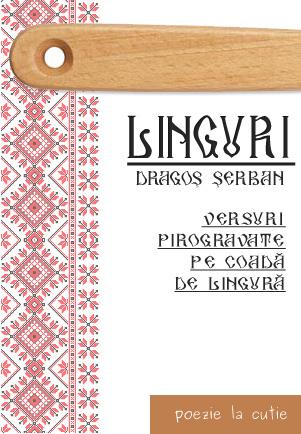 linguri-dragos-serban