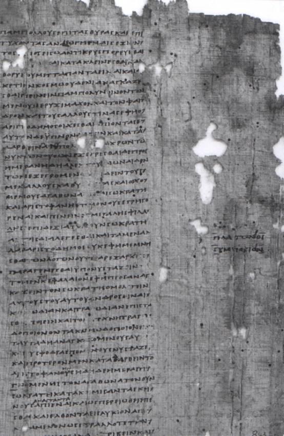 magdalen-papyrus-matthew