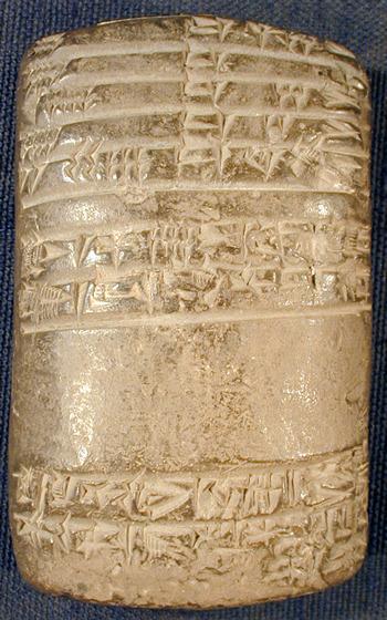 tableta-cuneiforma